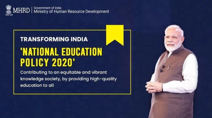 New Education Policy PDF (NEP) National Education Policy 2021. New Education Policy, National education policy, Objective of National Education Policy 2021,  What is the new education policy, Features of National Education Policy 2021, Benefits of New Education Policy 2021.