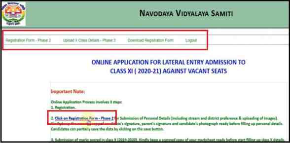 How to apply for taking admission in class 11