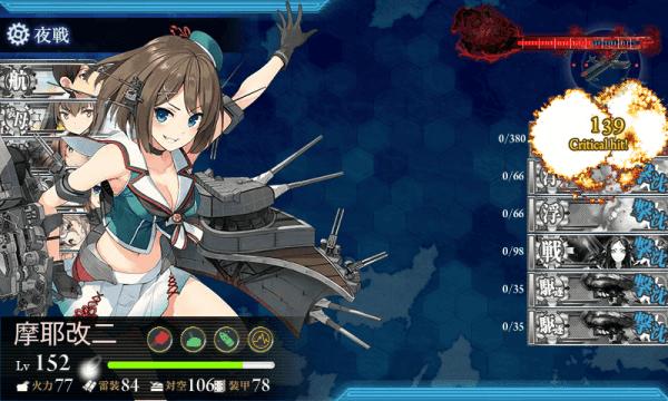 艦これ戦闘
