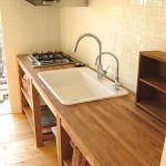 50 Amazing DIY Pallet Kitchen Cabinets Design Ideas (22)