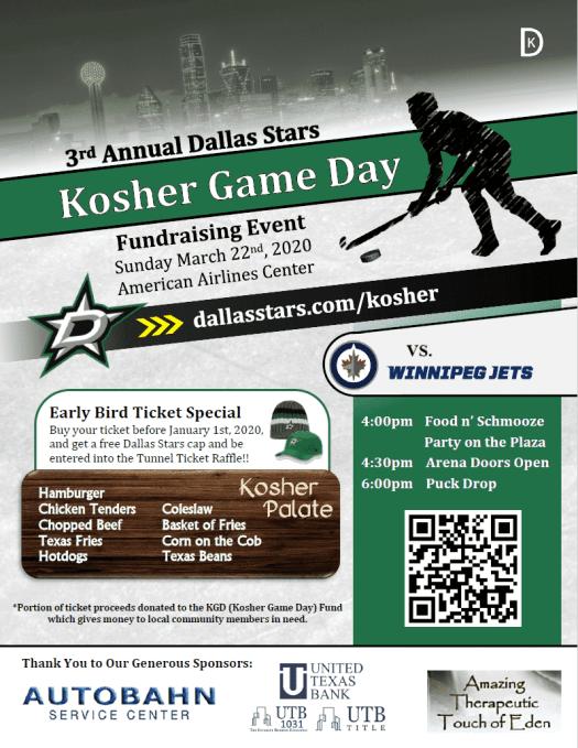3rd Annual Dallas Stars Kosher Game Day 2