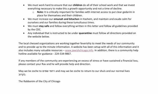 From the Agudah and CRC in Chicago 2