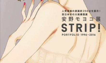 Sugar Sugar Rune's Moyoco Anno Holds 1st Large-Scale Exhibition in Fukuoka