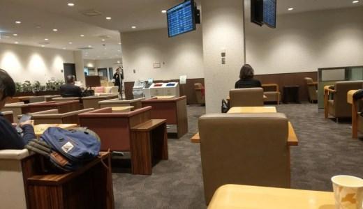 福岡空港ラウンジ場所と入り方やWi-Fi「くつろぎのラウンジTIME」が最高だった