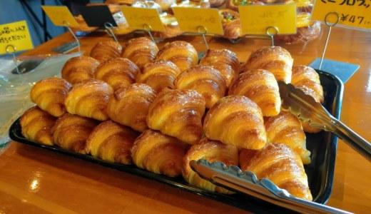 【食レポ】Bakery Genkiで阿蘇の風景を楽しみながら美味しいパンを食べよう
