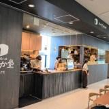 パン屋むつか堂カフェ 福岡空港店