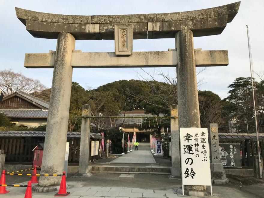 西公園光雲神社