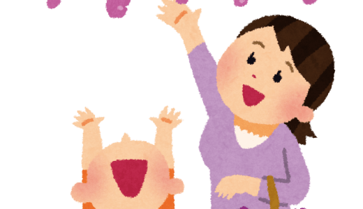 山梨のぶどう狩り!おすすめ人気の食べ放題農園10選を紹介!