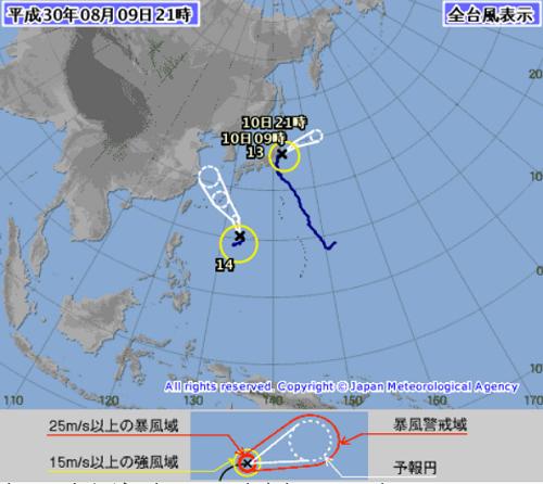 8月9日 台風13号と14号 気象庁
