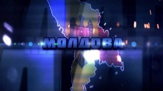 25 лет после СССР 5 серия. Молдова (2016)