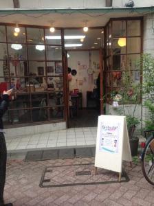 girlsville at 自由帳ギャラリー