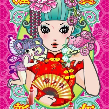 毒乙女2007年new year card