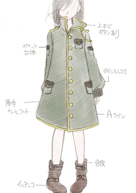 Aラインコート緑.jpg