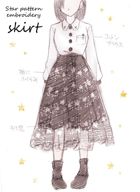 アフィスカートのコピー.jpg