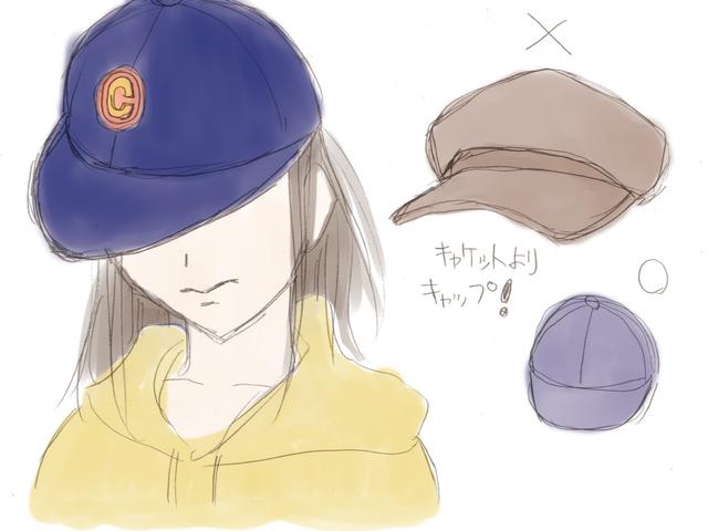 オタクに見えない帽子.jpg