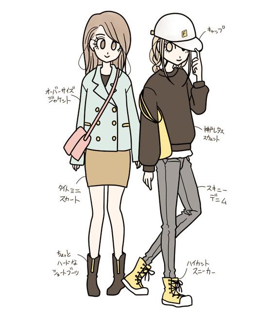カジュアル春コーデ1.jpg