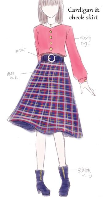 カーディガン&フレアスカート.jpg