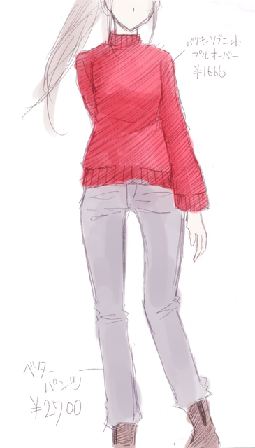 セーター+ズボン.jpg