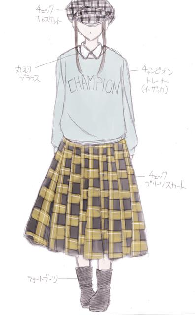 チャンピオントレーナー水色&チェックスカート黒黄.jpg