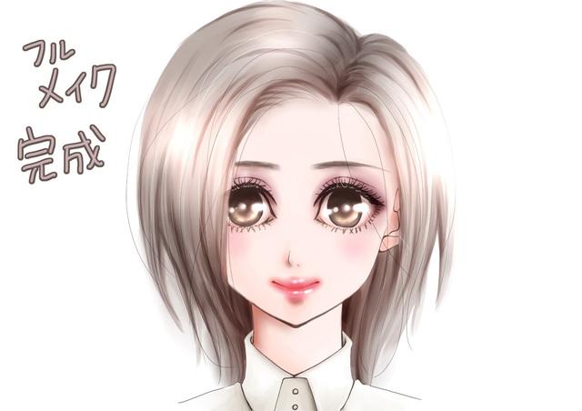 フルメイク完成イラスト.jpg