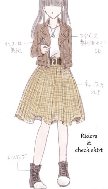 ライダース&チェックスカート.jpg