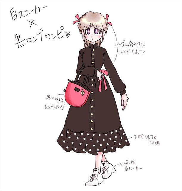 春服ワンピース1.jpg