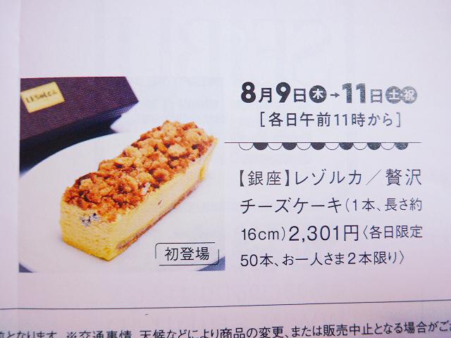 菓子博8.jpg