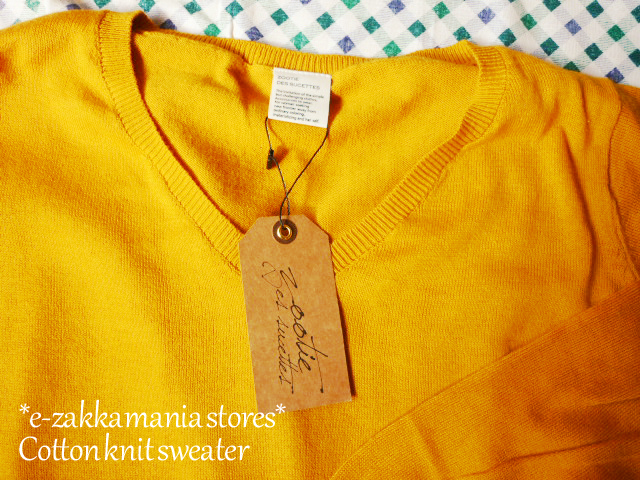 E雑貨セーター.jpg