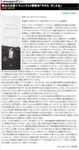 artscape-iwaki