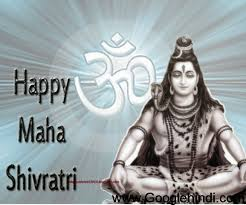 HAPPY MAHASHIVRATRI TO ALL MY READER