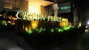 Crown Prince Hotel, Crown Prince Hotel Surabaya, Surabaya, Kota Surabaya, Dolan Dolen, Dolaners crown prince hotel - Dolan Dolen