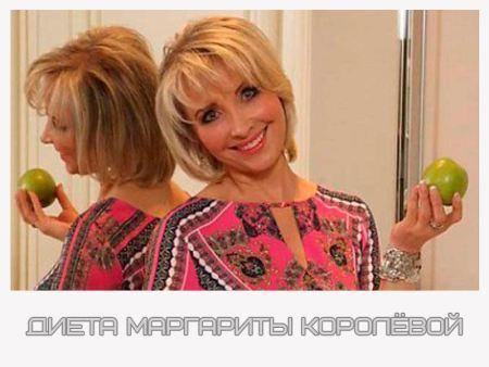 Dieta Margarity Koroljovoj