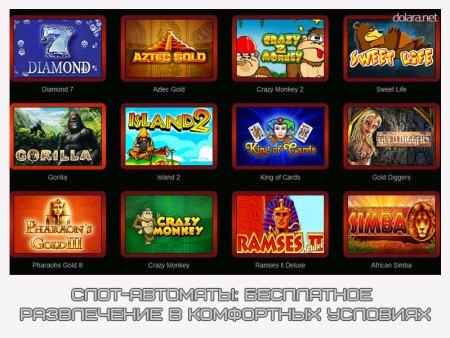 самое лучшее казино