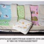 Натуральные шерстяные одеяла для детей. В чем из преимущества?