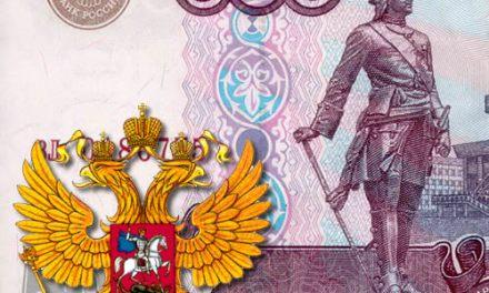 Rusia : la economía se contrajo por primera vez desde 2009