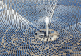 Full capacity test a success for solar power plant