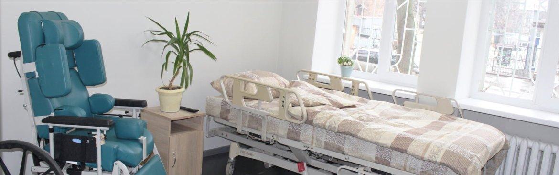 Уход за тяжелобольными пациентами 1