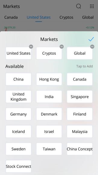 webull choose markets page