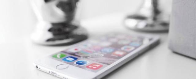 iphone screen with money making apps