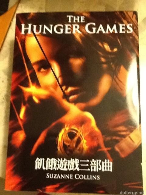 飢餓遊戲、星火燎原、自由幻夢 Book Cover