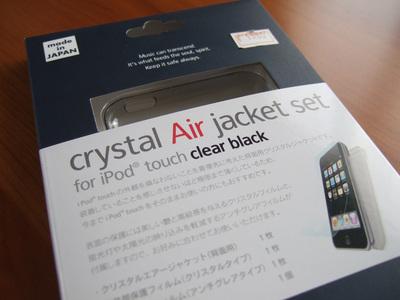 iPhone欲しいよiPhone