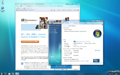 Windows 7 β