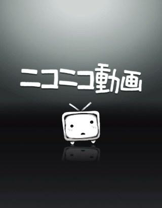 ニコニコ動画アプリ登場