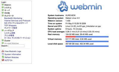 【HD-HGLAN】Webmin