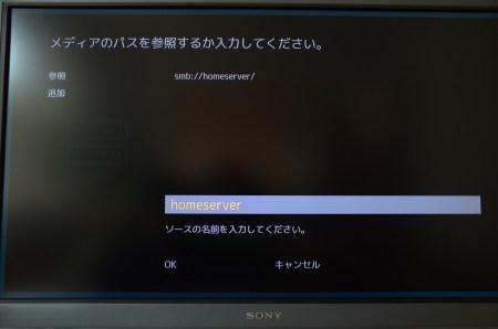 20150706-09