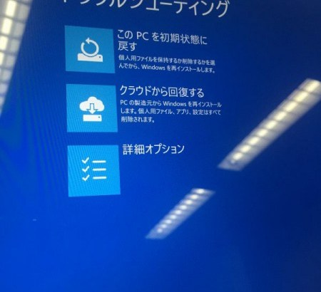 Surface Pro 4が回復メディアからリカバリ出来なくて困る。