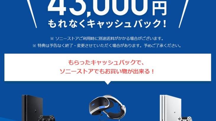 北海道で始まったNURO光にフレッツ光+Biglobeから乗り換えるか検討する