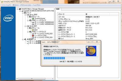 20081231-1.JPG
