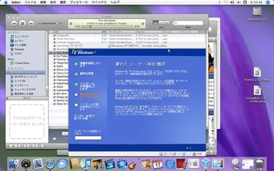 20070811-1.jpg