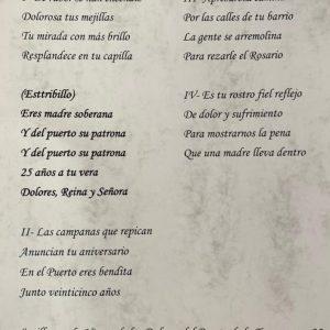 """Letra de la Sevillana """"Virgen de los Dolores, 25 años de bendiciones"""" del Coro La Alegría del Puerto"""